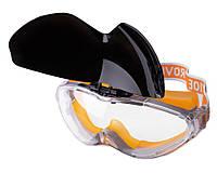 Очки защитные Provide ( незапотевающая поликарбонатная линзаплюс съемная линза DIN6)