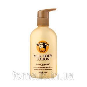 Bioaqua Milk Body Lotion, Лосьон для тела на основе молочных протеинов, 250 мл
