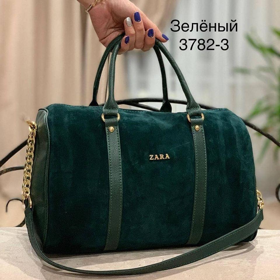 ca3c0de57b4c Женская сумка-саквояж ZARA натуральная замша Код3782: продажа, цена ...