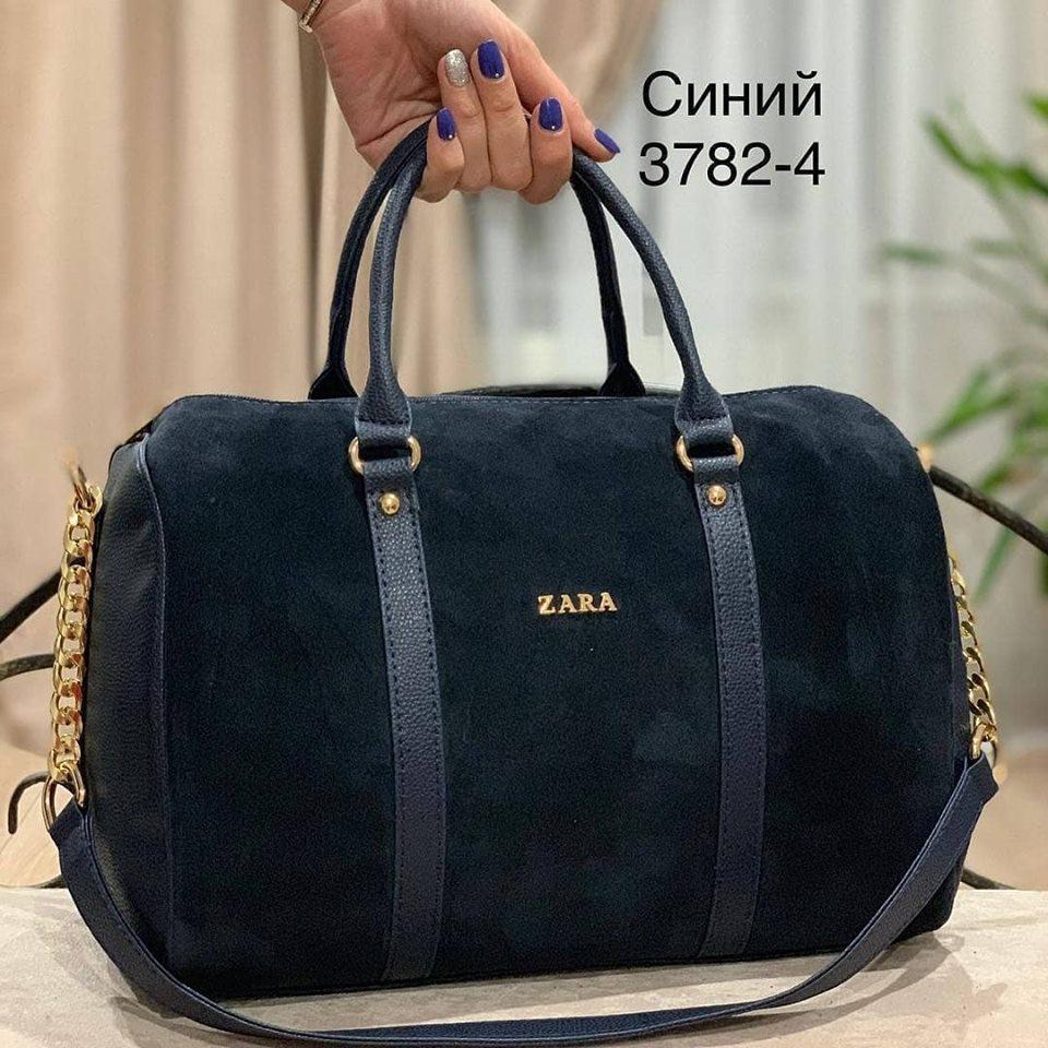 50179edcd7f0 Женская сумка-саквояж ZARA натуральная замша Код3782, цена 677,68 грн.,  купить в Харькове — Prom.ua (ID#865423734)