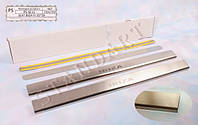 Накладки на пороги Seat IBIZA IV 3D 2008- / Сеат Ибица standart Nataniko, фото 1