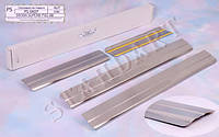 Накладки на пороги Skoda SUPERB I 2001-2008 / Шкода Суперб standart Nataniko, фото 1