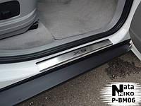 Накладки на пороги BMW X5 II (E70) 2006- / БМВ Е70 premium Nataniko, фото 1