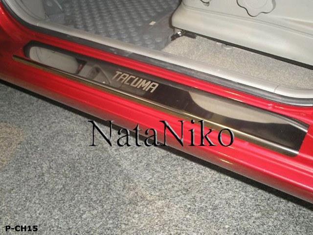 Накладки на пороги Chevrolet TACUMA 2000-2008 / Шевролет Такума premium Nataniko, фото 1