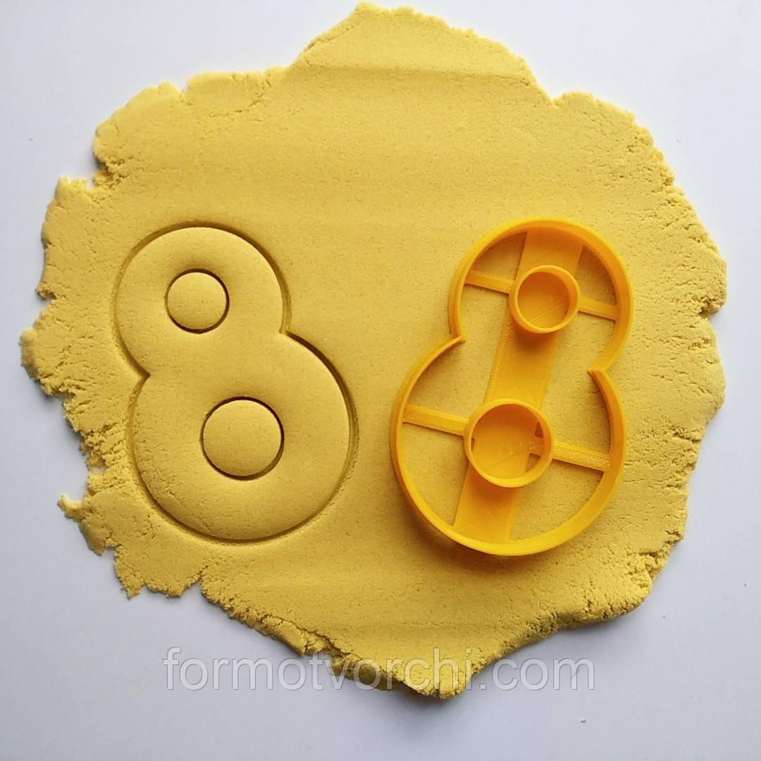 """3D формочки-вырубки для пряников""""Восьмерка 4"""""""