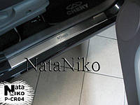 Накладки на пороги Chery KIMO 2008- / Чери Кимо premium Nataniko, фото 1