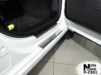 Накладки на пороги Citroen BERLINGO II 2008- / Ситроен Берлинго premium Nataniko, фото 1