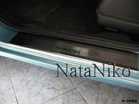 Накладки на пороги Daihatsu SIRION 2008- / Дайхатсу Сирион premium Nataniko, фото 1