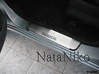 Накладки на пороги Daihatsu TERIOS 2008- / Дайхатсу Териос premium Nataniko, фото 1