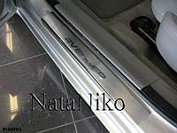 Накладки на пороги Dodge AVENGER II 2007- / Додж Авенжер premium Nataniko, фото 1