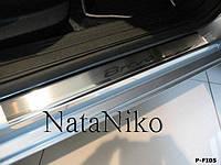 Накладки на пороги Fiat BRAVO 2007- / Фиат Браво premium Nataniko, фото 1