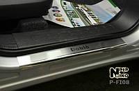 Накладки на пороги Fiat DOBLO II/III CARGO MAXI 2010- / Фиат Добло premium Nataniko, фото 1