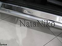 Накладки на пороги Fiat PUNTO II 5D 1999-2007 / Фиат Пунто premium Nataniko, фото 1