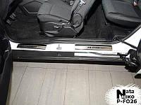 Накладки на пороги Ford B-MAX 2012- / Форд Би-макс premium Nataniko, фото 1