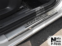Накладки на пороги Ford CONNECT 2010- / Форд Коннект premium Nataniko, фото 1
