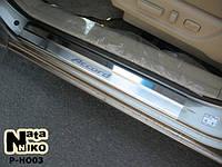 Накладки на пороги Honda ACCORD USA  2008- / Хонда Аккорд premium Nataniko, фото 1