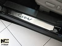 Накладки на пороги Honda CR-V IV 2013- / Хонда СРВ premium Nataniko, фото 1