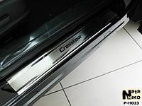 Накладки на пороги Honda CROSSTOUR 2012- / Хонда Кросстур premium Nataniko, фото 1