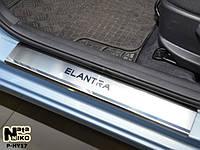 Накладки на пороги Hyundai ELANTRA MD 2012- / Хендай Елантра premium Nataniko, фото 1