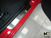 Накладки на пороги Hyundai GETZ 5D 2002- / Хендай Гетц premium Nataniko, фото 1