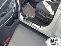Накладки на пороги Hyundai GRAND SANTA FE III 2013- / Хендай Санта фе premium Nataniko, фото 1