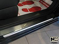 Накладки на пороги Kia CARENS III 2006- / Киа Каренс premium Nataniko, фото 1
