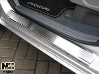 Накладки на пороги Kia CARNIVAL II 2006- / Киа Карнивал premium Nataniko, фото 1