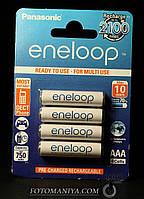 Акумулятори Eneloope AAA (750 mAh)