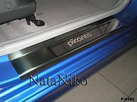 Накладки на пороги Kia PICANTO I 2004-2010 / Киа Пиканто premium Nataniko, фото 1