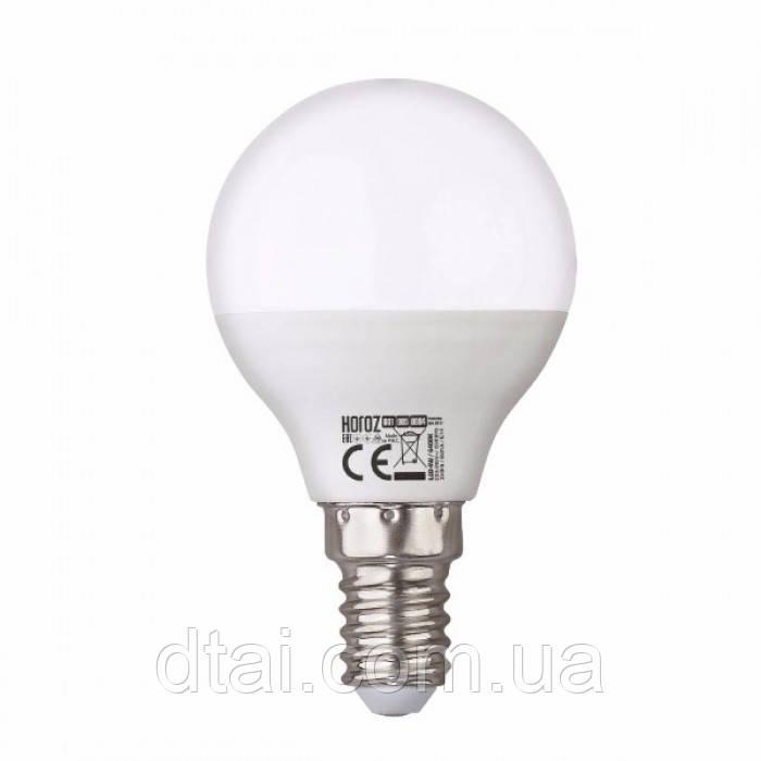 Светодиодная лампа шарик LED Horoz ELITE-4 3000к