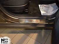 Накладки на пороги Kia SPORTAGE III 2010- / Киа Спортейдж premium Nataniko, фото 1