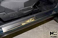 Накладки на пороги Lada NIVA с 2000 - 2015 / Лада Нива premium Nataniko, фото 1