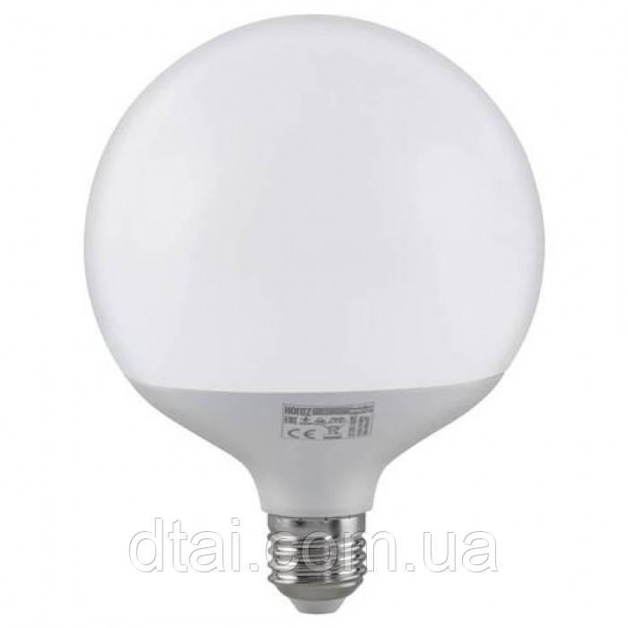 Светодиодная лампа LED Horoz Globe-20 4200к
