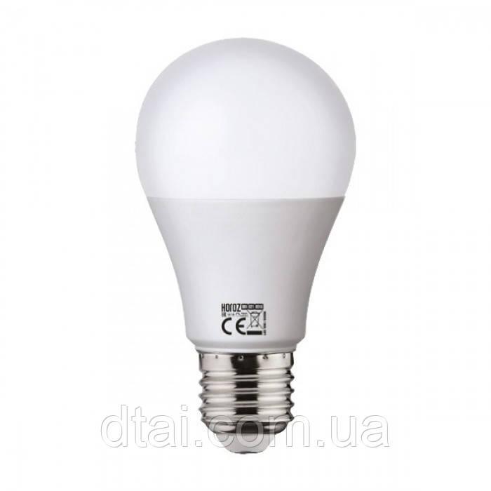 Светодиодная лампа LED Horoz EXPERT-10 диммируемая 3000к
