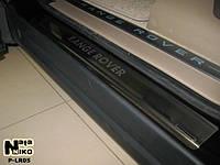 Накладки на пороги Land Rover RANGE ROVER SPORT 2005-2009 / Ленд Ровер Ренж Ровер Спорт premium Nataniko, фото 1