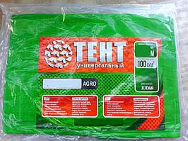 """Тент 3х4 """"Зеленый"""" укрывной материал 100g\m2. Ламинированный с кольцами. От снега и дождя."""