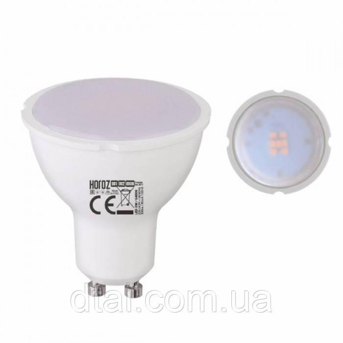 Светодиодная лампа LED Horoz PLUS-6 6400к