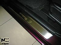 Накладки на пороги Mazda 3 I 2003-2008 / Мазда 3 premium Nataniko, фото 1