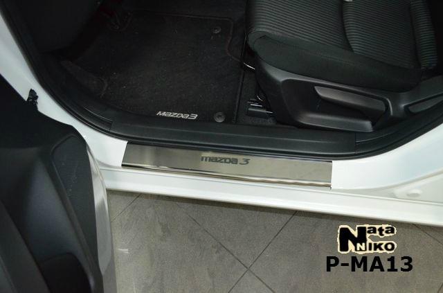 Накладки на пороги Mazda 3 III 2013 / Мазда 3 premium Nataniko, фото 1