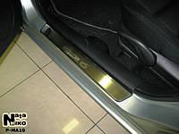 Накладки на пороги Mazda 6 I 2003-2008 / Мазда 6 premium Nataniko, фото 1