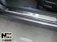 Накладки на пороги Mazda 6 II 2008- / Мазда 6 premium Nataniko, фото 1