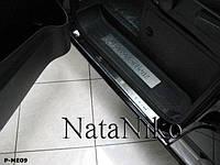 Накладки на пороги Mercedes-Benz VITO II 2004- / Мерседес Вито premium Nataniko, фото 1