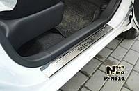 Накладки на пороги Nissan MICRA IV 5D 2010- / Ниссан Микра premium Nataniko, фото 1