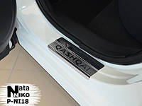 Накладки на пороги Nissan QASHQAI / QASHQAI II 2007-/2014- / Ниссан Кашкай premium Nataniko