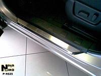 Накладки на пороги Nissan X-TRAIL II (T31) 2007- / Ниссан Икстреил premium Nataniko, фото 1