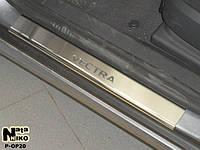 Накладки на пороги Opel VECTRA C 2002-2008 / Опель Вектра premium Nataniko, фото 1