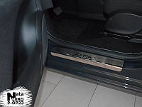 Накладки на пороги Opel ZAFIRA C TOURER 2012- / Опель Зафира  premium Nataniko, фото 1