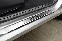 Накладки на пороги Renault LOGAN II MCV 2010 / Рено Логан МСВ premium Nataniko, фото 1