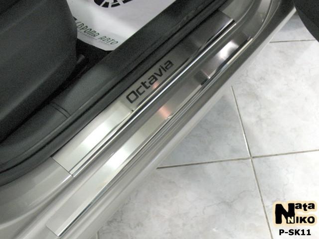 Накладки на пороги Skoda OCTAVIA III A7/Combi 2013- / Шкода Октавия premium Nataniko, фото 1