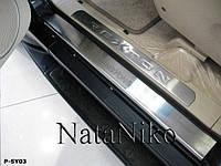 Накладки на пороги Ssang Yong REXTON II 2006- / Санг Йонг Рекстон premium Nataniko, фото 1